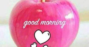 صوره صور صباح الحب , اجمل صور مكتوب عليها صباح الحب