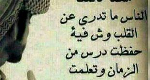 صوره اشعار قصيره حزينه , اقوى شعر حزين