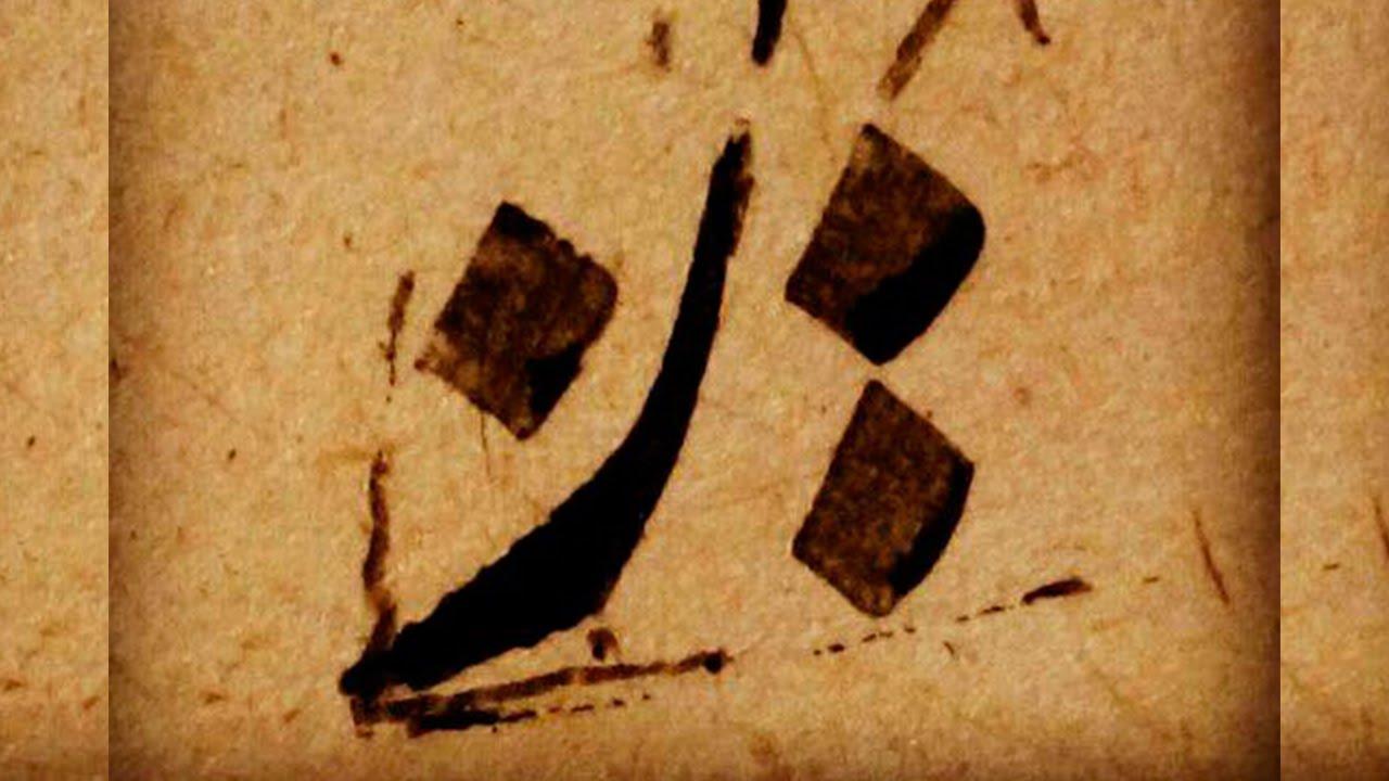 بالصور صور حرف الراء , اروع صور مزخرفة عليها حرف الراء 3793 4