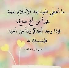 بالصور صور عن الدعاء , اجمل الادعية الاسلامية 3815 10