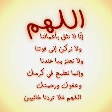 بالصور صور عن الدعاء , اجمل الادعية الاسلامية 3815 11