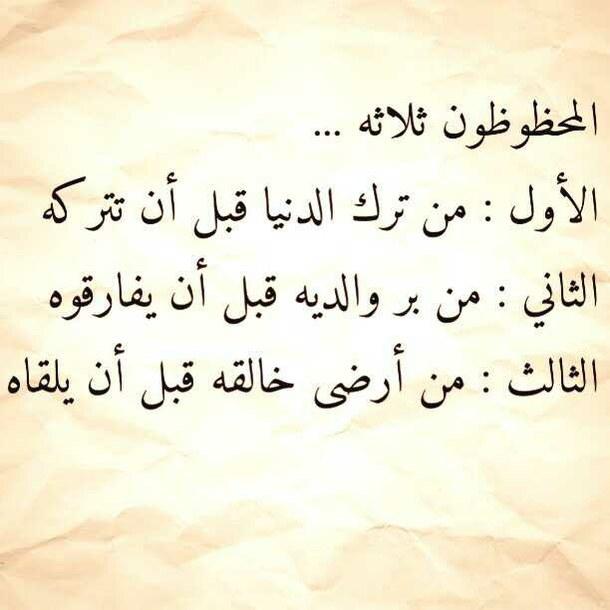 بالصور صور عن الدعاء , اجمل الادعية الاسلامية 3815 12