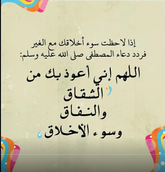بالصور صور عن الدعاء , اجمل الادعية الاسلامية 3815 13