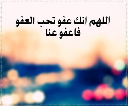 بالصور صور عن الدعاء , اجمل الادعية الاسلامية 3815 14