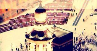 صورة صور عن الدعاء , اجمل الادعية الاسلامية