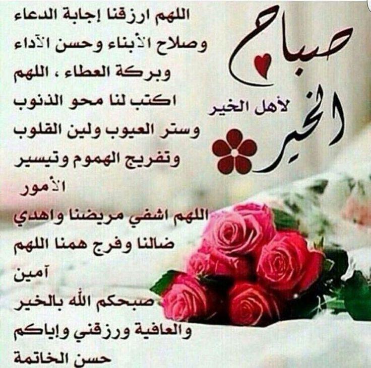 بالصور صور عن الدعاء , اجمل الادعية الاسلامية 3815 4