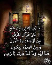 بالصور صور عن الدعاء , اجمل الادعية الاسلامية 3815 6