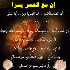 بالصور صور عن الدعاء , اجمل الادعية الاسلامية 3815 7
