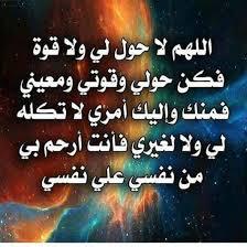 بالصور صور عن الدعاء , اجمل الادعية الاسلامية 3815 8
