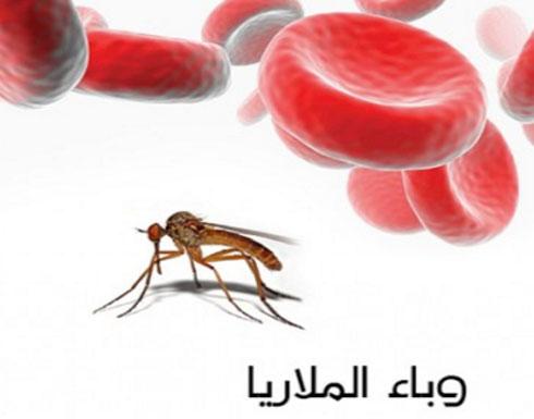 صور مرض الملاريا , ما هو مرض الملاريا واعراضه