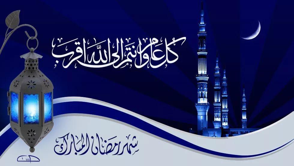 بالصور تهاني رمضان , الرسائل المهنئة بقدوم رمضان 3867 10