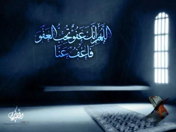 بالصور تهاني رمضان , الرسائل المهنئة بقدوم رمضان 3867 11