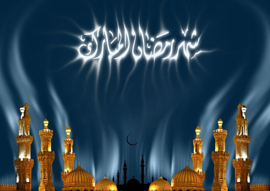 بالصور تهاني رمضان , الرسائل المهنئة بقدوم رمضان 3867 12