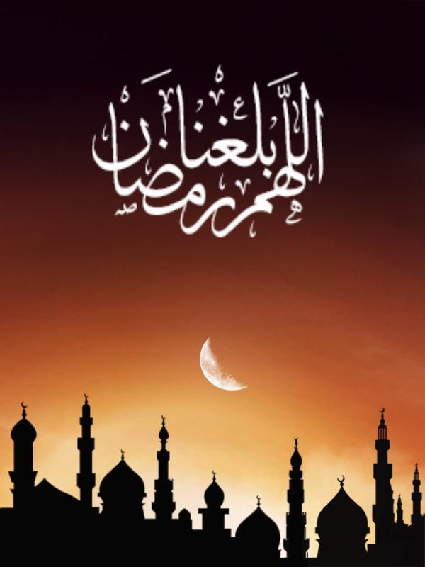 بالصور تهاني رمضان , الرسائل المهنئة بقدوم رمضان 3867 5
