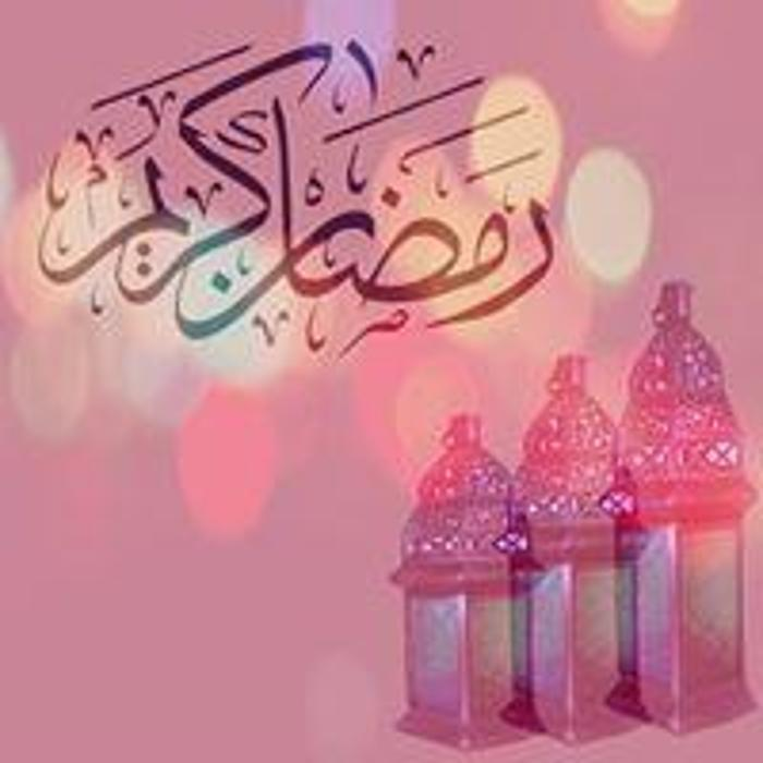 بالصور تهاني رمضان , الرسائل المهنئة بقدوم رمضان 3867 9