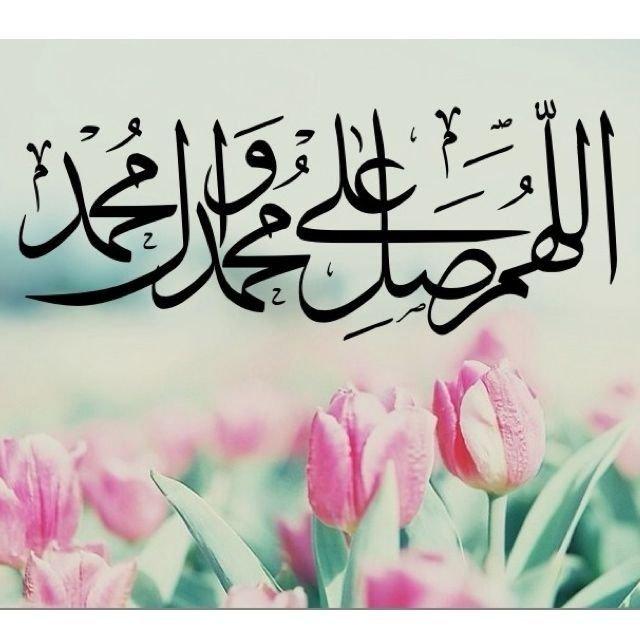 صور مسجات تصبحون على خير اسلامية , رسائل مسائية دينية 2019