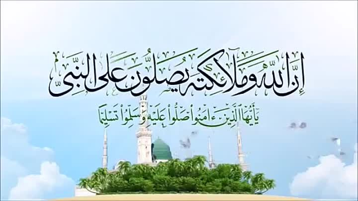 بالصور مسجات تصبحون على خير اسلامية , رسائل مسائية دينية 2019 3877 10