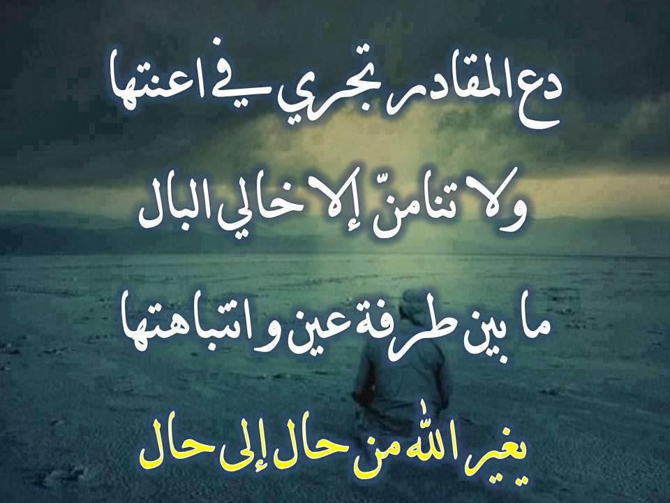 بالصور مسجات تصبحون على خير اسلامية , رسائل مسائية دينية 2019 3877 11