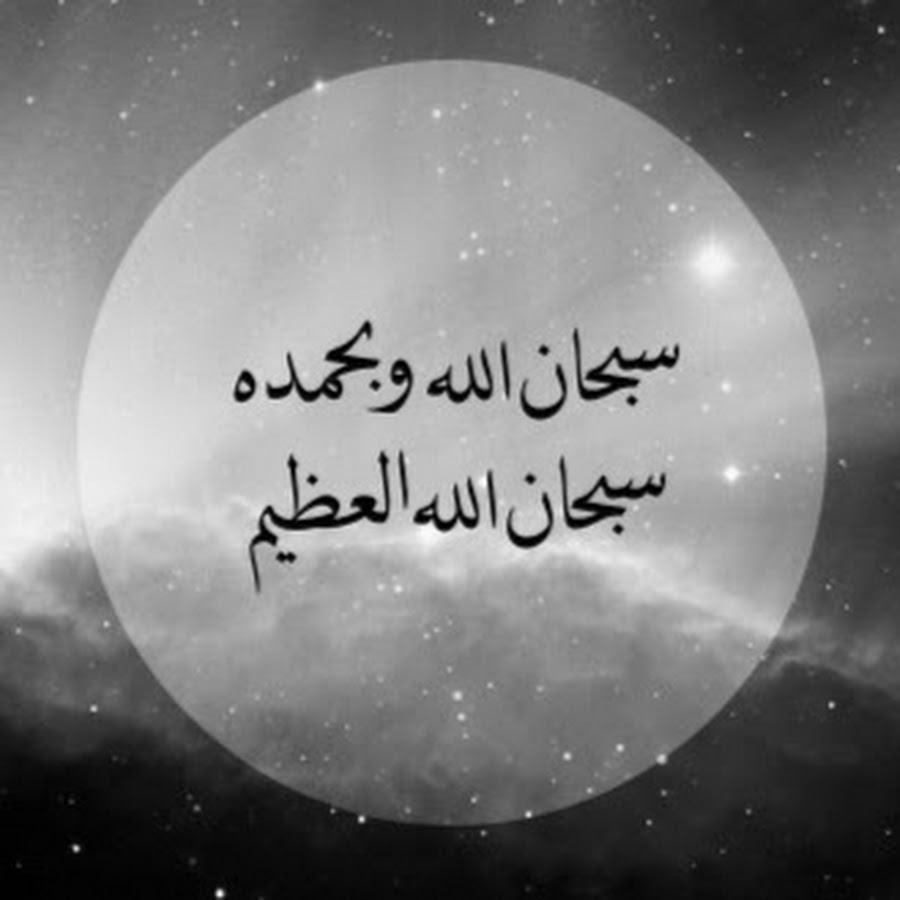 بالصور مسجات تصبحون على خير اسلامية , رسائل مسائية دينية 2019 3877 5