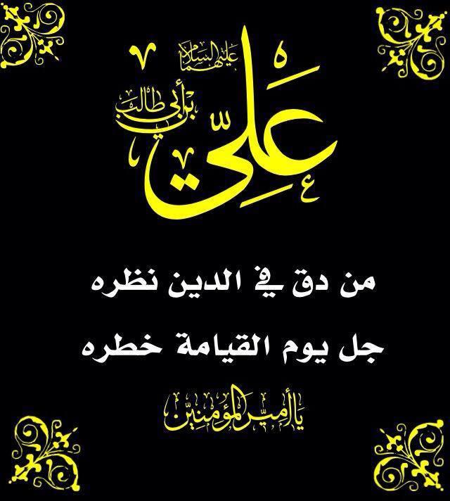 بالصور مسجات تصبحون على خير اسلامية , رسائل مسائية دينية 2019 3877 6