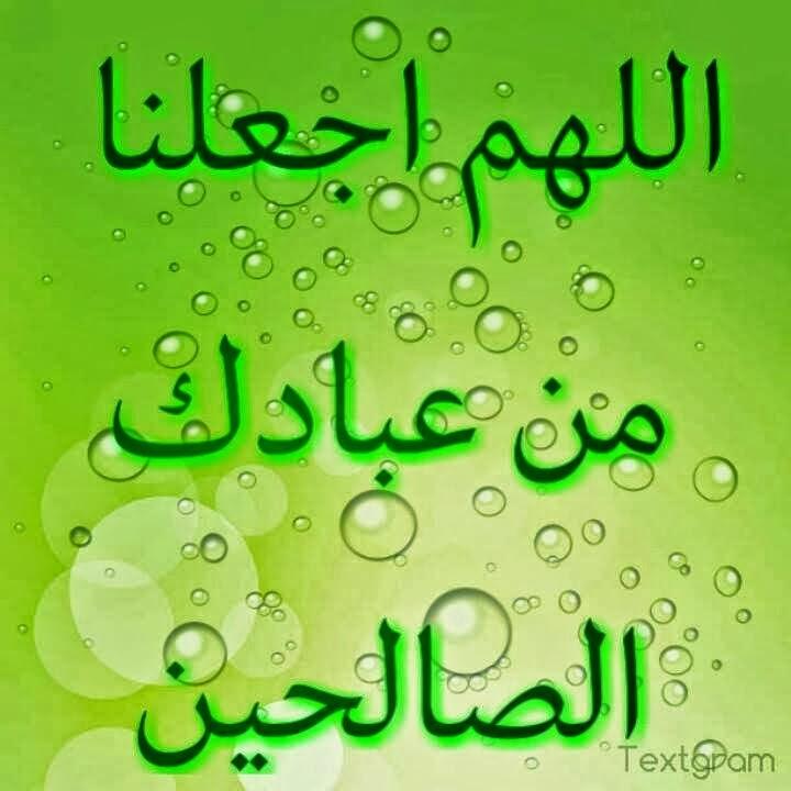 بالصور مسجات تصبحون على خير اسلامية , رسائل مسائية دينية 2019 3877 7