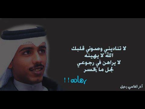 بالصور شعر حامد زيد , اجمل ما كتبه حامد زيد 3885 2