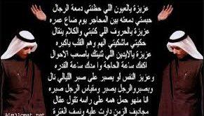 صوره شعر حامد زيد , اجمل ما كتبه حامد زيد