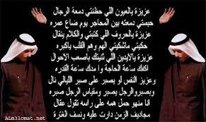 صورة شعر حامد زيد , اجمل ما كتبه حامد زيد