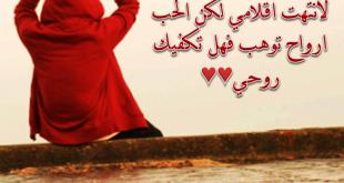 صوره رسايل غرام , اجدد مسجات حب 2018
