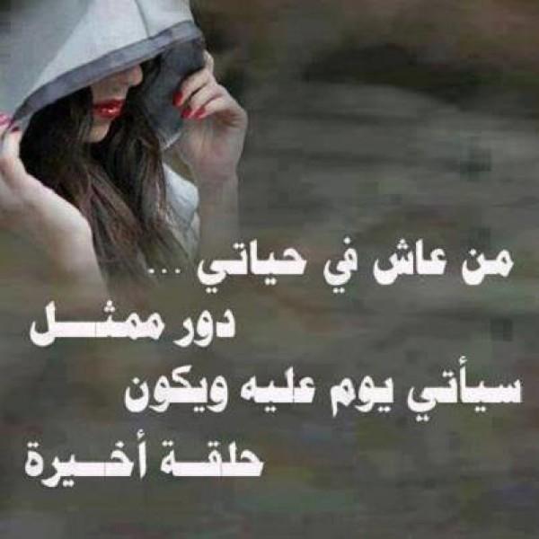 صوره عبارات قصيره جميله , كلمات حلوة عن الحياة
