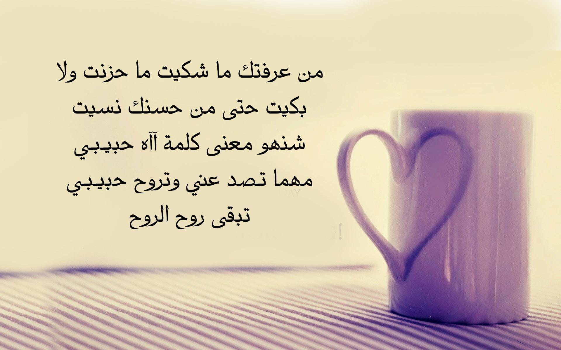 بالصور عبارات قصيره جميله , كلمات حلوة عن الحياة 3898 12