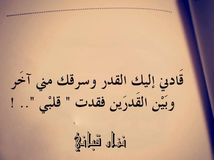 بالصور عبارات قصيره جميله , كلمات حلوة عن الحياة 3898 2