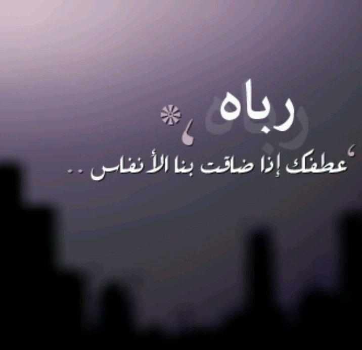 بالصور عبارات قصيره جميله , كلمات حلوة عن الحياة 3898 3