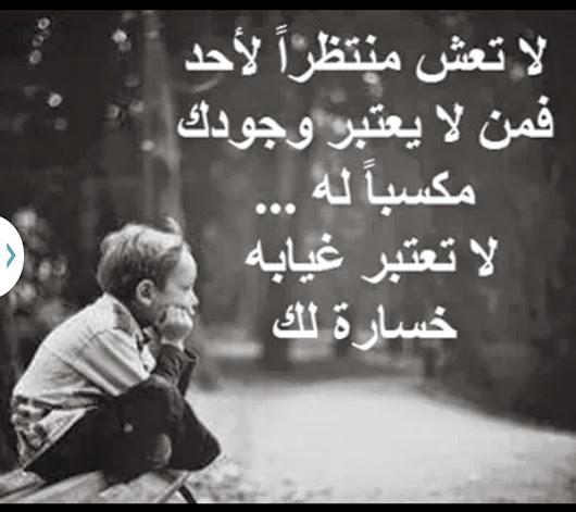 صورة عبارات قصيره جميله , كلمات حلوة عن الحياة 3898 4