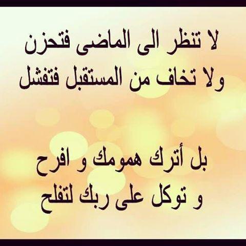 صورة عبارات قصيره جميله , كلمات حلوة عن الحياة 3898 7