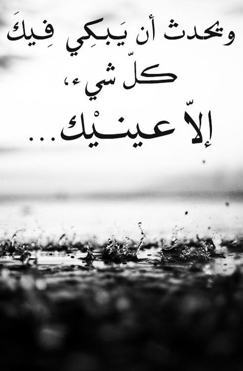صورة عبارات قصيره جميله , كلمات حلوة عن الحياة 3898 8
