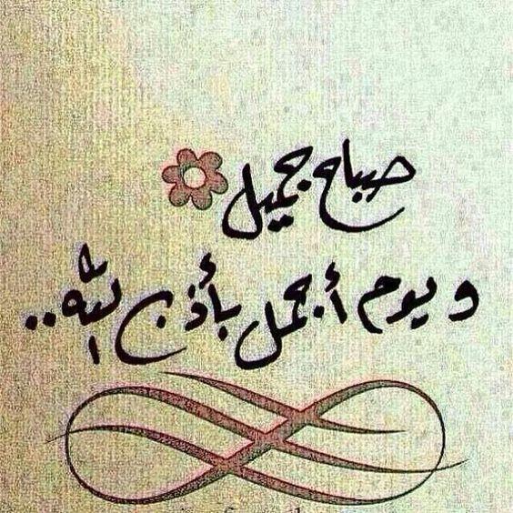 بالصور صور حب صباح الخير , الخير والحب لاهل الخير 3906 5