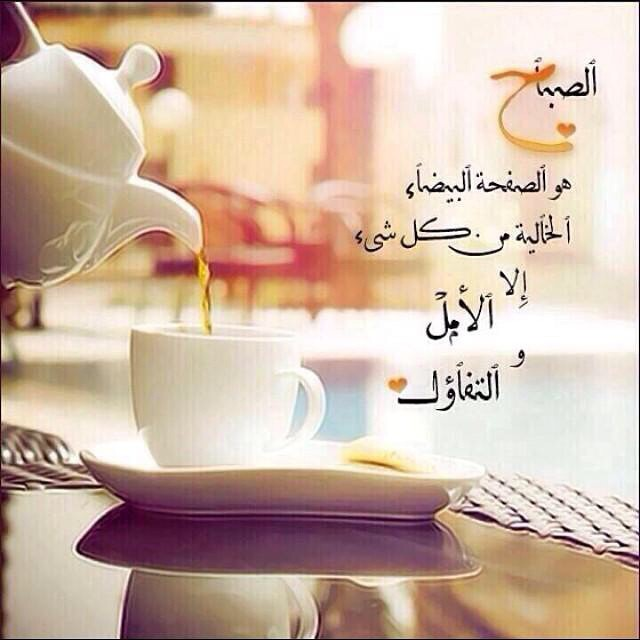 بالصور صور حب صباح الخير , الخير والحب لاهل الخير 3906 9