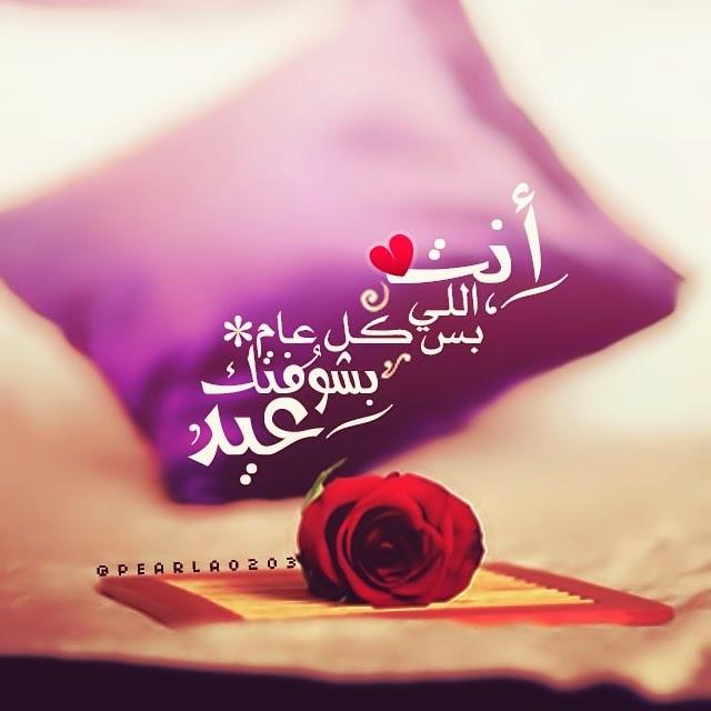 بالصور صور عن عيد الفطر , تهاني عيد الفطر جديدة 3907 14
