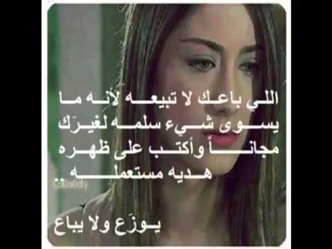 صوره شعر عراقي حزين , اجمل الكلمات العراقية الحزينة