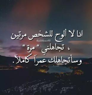 بالصور كلمات حزينه قصيره , كلمات تجعل العين تبكي من الحزن 3914 10