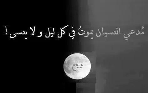 بالصور كلمات حزينه قصيره , كلمات تجعل العين تبكي من الحزن 3914 13