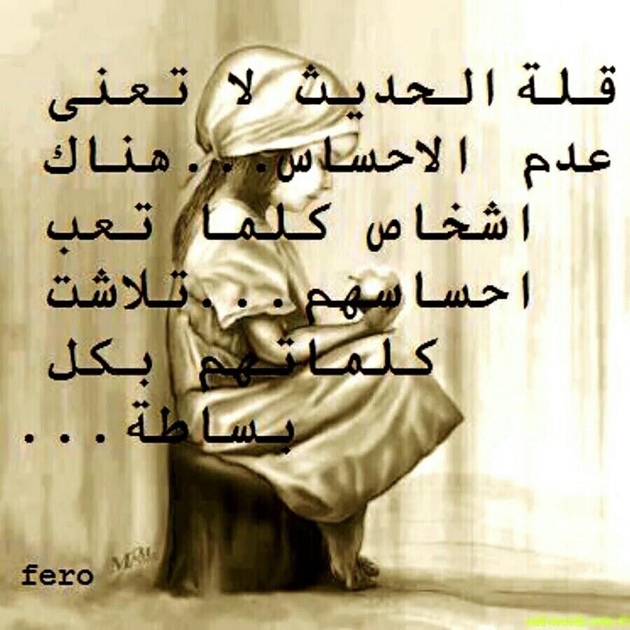 بالصور كلمات حزينه قصيره , كلمات تجعل العين تبكي من الحزن 3914 2