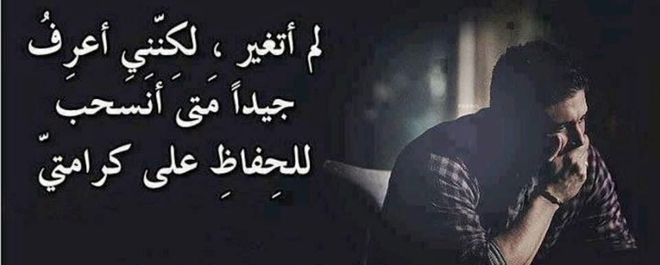 بالصور كلمات حزينه قصيره , كلمات تجعل العين تبكي من الحزن 3914 3