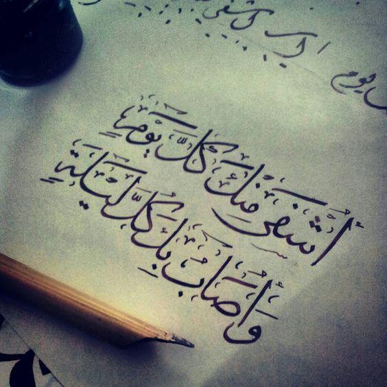 بالصور كلمات حزينه قصيره , كلمات تجعل العين تبكي من الحزن 3914 4