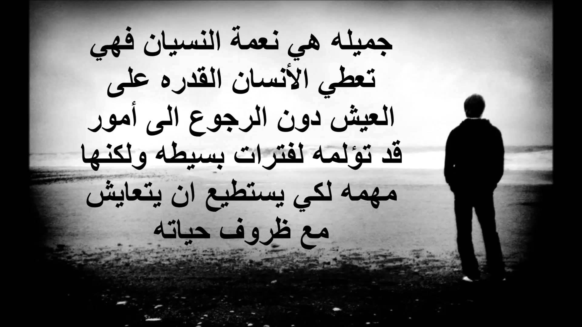 بالصور كلمات حزينه قصيره , كلمات تجعل العين تبكي من الحزن 3914 5
