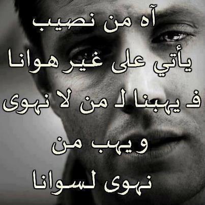 بالصور كلمات حزينه قصيره , كلمات تجعل العين تبكي من الحزن 3914 6