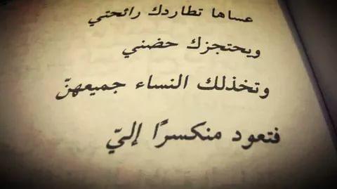 بالصور كلمات حزينه قصيره , كلمات تجعل العين تبكي من الحزن 3914 7