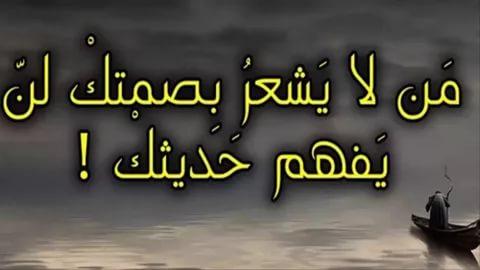 بالصور كلمات حزينه قصيره , كلمات تجعل العين تبكي من الحزن 3914 8