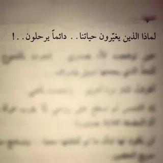 بالصور كلمات حزينه قصيره , كلمات تجعل العين تبكي من الحزن 3914